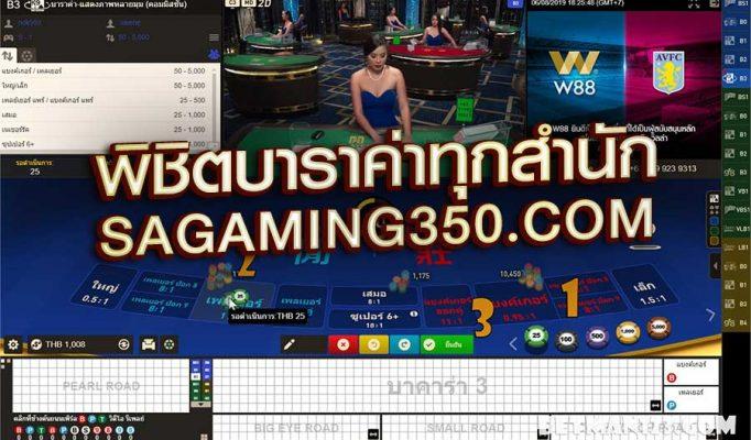 casino10