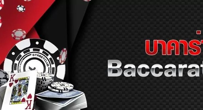 baccarat-xs-banner